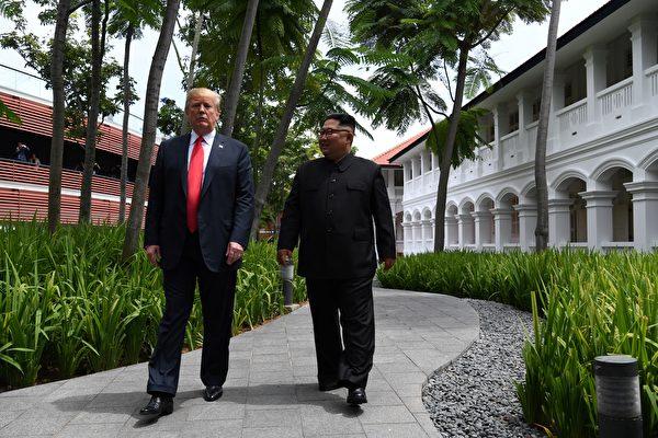 사진은 북미정상회담 모습이다. | AFP PHOTO / SAUL LOEB