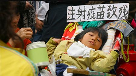 '요람에서 무덤까지'…박해에서 벗어나기 어려운 중국인