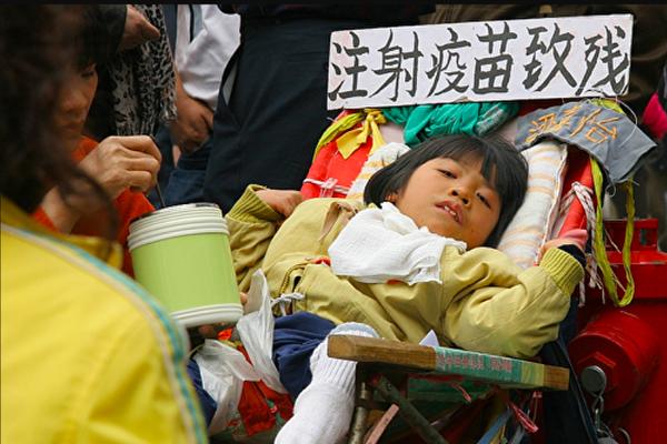 중국 내에서 '가짜 백신 사건'이 발생해 도덕적 한계를 무너뜨리고 국민들의 탄식을 자아냈다. | 에포크타임스