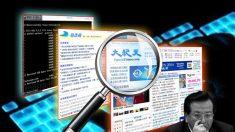 美싱크탱크, 中 자유로운 인터넷 사용 위해 '만리방화벽' 해제 요구