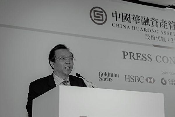 화룽(華融)자산관리공사의 라이샤오민(賴小民) 전 회장   쑹샹룽(宋祥龍)/대기원