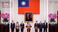 美, 대만과 단교하고 중국과 수교한 엘살바도르에 '경고'