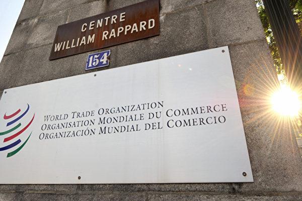 17년 전만 해도 중국의 세계무역기구(WTO) 가입은 다른 나라에 기대를 안겨 줬지만, 지금은 커다란 실망으로 변했다. WTO는 회원국을 제명하는 메커니즘이 부족하지만, 기존의 '퇴출 옵션'은 중공에 대처하게에 안성마춤이다. | AFP