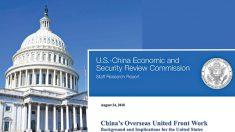 美, 중국공산당의 '통일전선 공작' 폭로… 민주국가 좌경화 획책 등