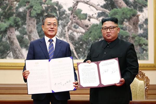 남북정상회담에서 김정은이 거듭 천명한 한반도 비핵화 약속은 실현될 수 있을까?| Pyeongyang Press Corps/Pool/Getty Images