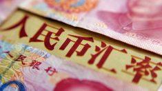 무역전쟁 위기 국민에게 떠넘기는 중국