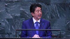 日, '세계 제2위 경제대국' 중국에 원조 중단