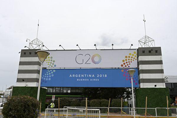 주요 20개국(G20) 정상회의가 30일 아르헨티나 수도에서 열린다. 내달 1일(현지시간)로 예정된 미‧중 정상회담에서 양국 간 각종 의제가 논의될 것으로 보인다.   JUAN MABROMATA/AFP/Getty Images
