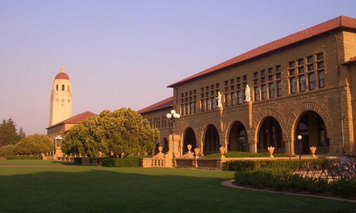 스탠포드대학캠퍼스전경.장서우청은이학교에서인정받는물리학자이자교수였다. | PereJoan/WikimediaCommons