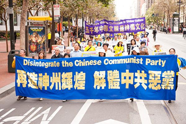 무릇 염황(炎黄)의 자손은 용감하게 중국 공산당을 버리고 중화 신전문화의 빛나는 정도(正道)로 돌아가야 할지어다. | 에포크타임스 DB