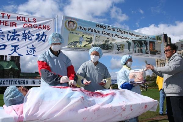 2008년 캐나다 오타와에서 열린 파룬궁 박해 종식을 위한 집회에서 파룬궁 수련자을 대상으로 자행되는 불법 장기 적출을 재연하는 모습 | The Epoch Times