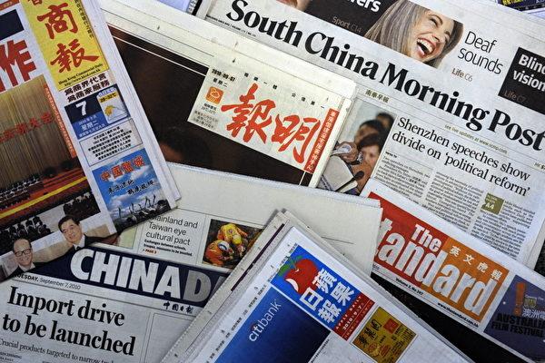 홍콩대 민심연구계획조사에 따르면, 홍콩 언론이 자체 검열을 한다고 생각하는 시민은 54%로, 이는 1997년 이후 가장 높았다.| MIKE CLARKE/AFP/Getty Images