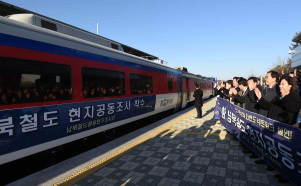 [기고] 한국의 통일부를 '남북협력부'로 개칭해야 하는 이유