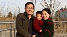 """전세계 20개국 변호사 단체 """"中인권변호사 '완취안장' 석방하라"""""""