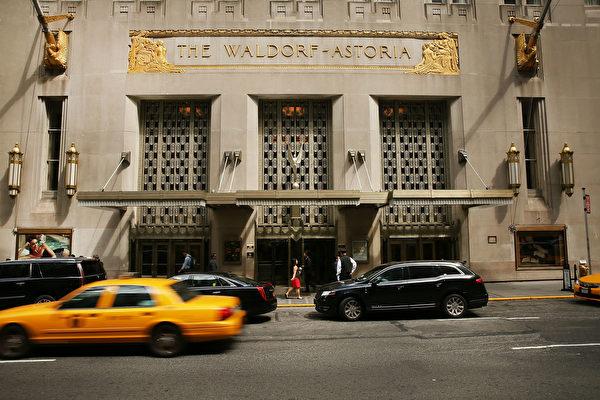 """미 행정부의 방첩 고위관리들이 """"중국 공산당(이하 중공) 정부가 수시로 대중의 스마트폰 및 태블릿PC를 감시할 수 있다""""며 """"전 세계에 분포한 중국 자본 호텔의 와이파이를 조심해야 한다""""고 경고했다. 사진은 뉴욕시 월도프 호텔.   Spencer Platt/Getty Images"""