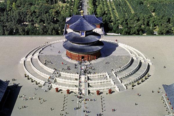 천단(天壇)은 중국에서 현존하는 고대 제사 건축군(群) 중 규모가 가장 크고 등급이 가장 높다. | 에포크타임스
