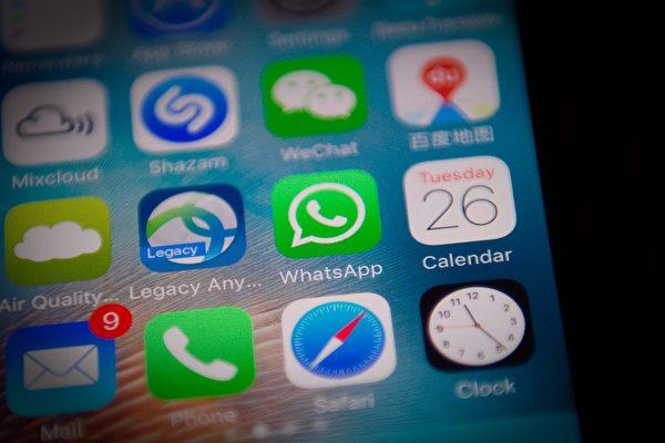 최근 중국 정부를 선전하는 '학습 강국' 앱이 중국 네티즌들 사이에서 화제가 되고 있는 가운데, 이 앱의 개발자는 알리바바라고 소식통은 전했다.   NICOLAS ASFOURI/AFP/Getty Images