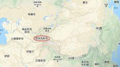 中, 타지키스탄에 군사기지 건설…지부티에 이어 두 번째