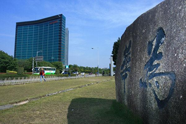 중국 광둥성 선전에 있는 화웨이의 본사 | Getty Images