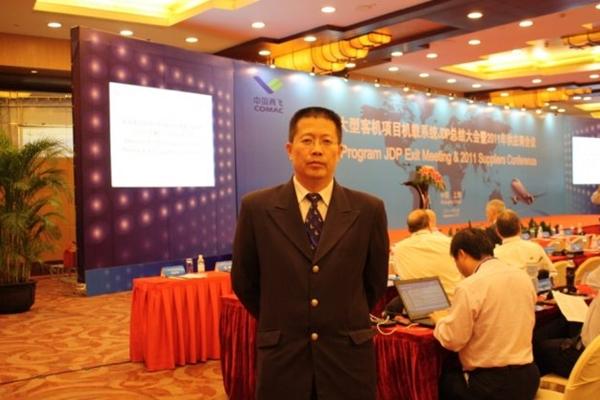 무그 동아시아 공급망 관리자이자 C919 프로그램 관리자로 2011년 상하이에서 열린 2011 중국 상용항공기공사(COMAC) 콘퍼런스에 참석한 찰스 스. | Courtesy Charles Shi