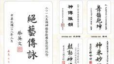 '션윈' 13번째 대만 공연… 총통 등 정재계 인사 축사 보내