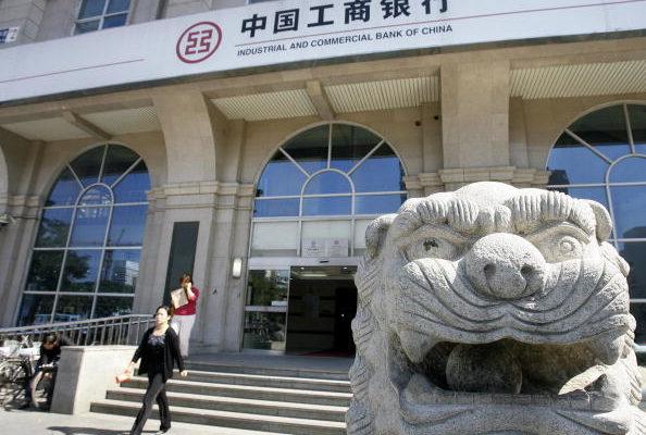 저장(浙江)성 재정청의 공고에 따르면 저장성에서 발행하는 판자촌 개조 특별 채권을 공상은행, 농업은행, 중국은행, 건설은행, 교통은행, 흥업(興業)은행과 상하이 푸동개발은행 등 7개 은행에서 발매를 시작했다. 사진은 중국 공상은행의 베이징 분점 | FREDERIC J. BROWN/AFP/Getty Images
