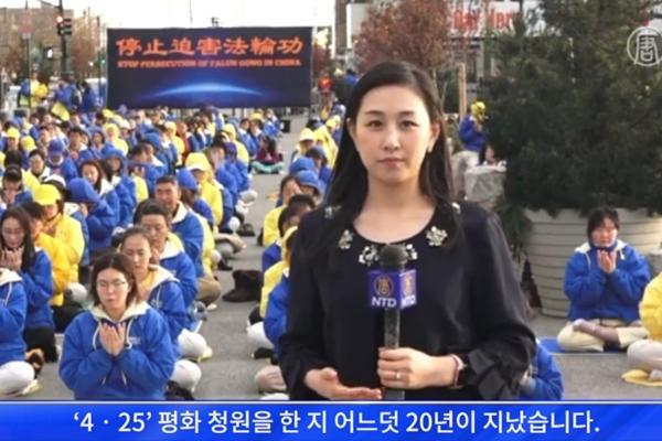 NTDTV 영상캡처