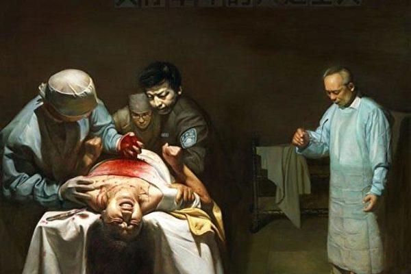 생체 장기 적출 현장을 보여주는 이 유화에는 장기를 강제로 적출당하는 파룬궁 수련자와 하늘에 사무치는 죄를 범하는 사람들이 있다. | 유화: (Organ Harvesting). 둥시창(董錫强), 유화, 170x130cm, 2007