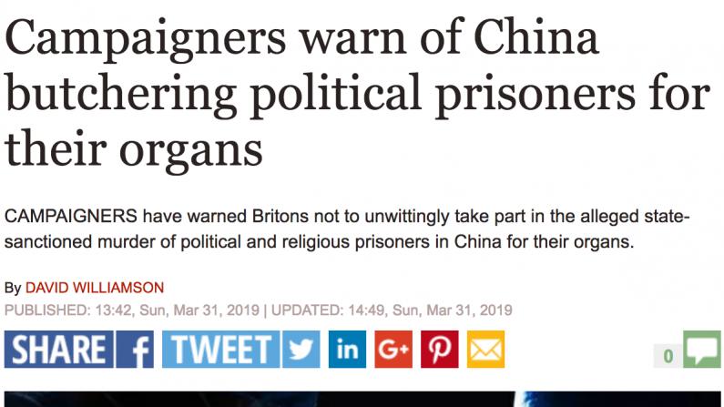 중국 정부와 공산당이 정치범 학살로 장기를 얻는다는 내용을 폭로한 기사 | Express screenshot