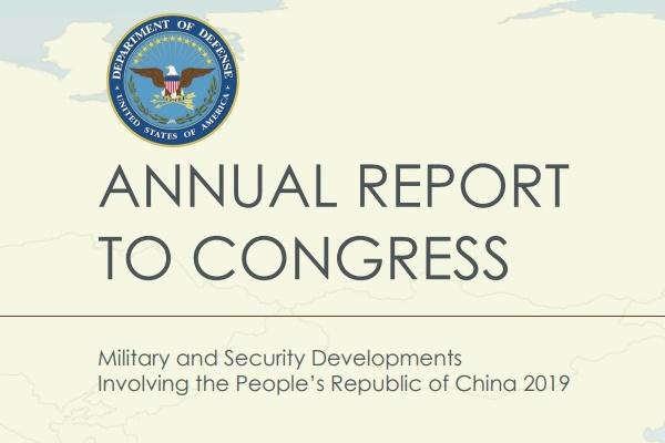 지난 2일, 중국 공산당의 위협이 증가하는 가운데 미 국방부는 '중국 군사력 평가 보고서'를 발표해 중국 공산당에 경고했다. | 보고서 캡처