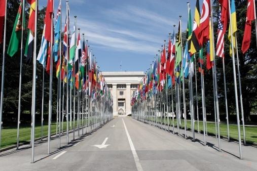 '미·중 경제안보검토위원회(USCC)'는 중국 공산당의 국제기구 침투 행위를 주시하고 있다. | Yann/Wikimedia commons