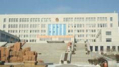 몰래카메라에 잡힌 中교도소 내 '파룬궁 박해' 실태