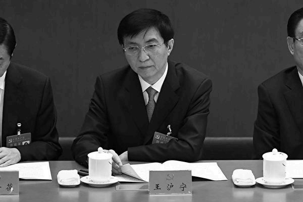 왕후닝 중국 공산당 정치국 상무위원이자 중앙정책연구실 주임. | WANG ZHAO/AFP/Getty Images