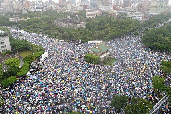 수 만 명의 대만인들이 2019년 6월 23일 대만 타이베이에 있는 대통령 집무실 건물 앞에서 홍색매체를 거부하고 국가의 민주주의를 지키기 위해 시위를 하고 있다. | 에포크타임스
