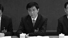 세 총서기 책사 '왕후닝', 시진핑 잘못 이끌어