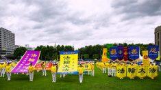 """""""중국, 20년째 파룬궁 박해"""" 국내 수련자, 지지자들 탄압 중단 촉구"""