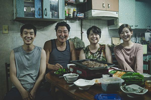 한국영화 '기생충' 스틸컷