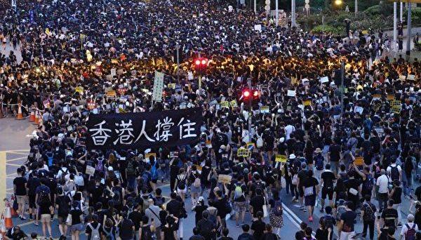지난 21일(일요일) 홍콩시민들이 홍콩 코즈웨이베이에서 대규모 송환법 폐지 시위를 벌였다. | The Epoch Times