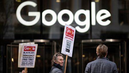 구글이 중국 정부에 협력해 본지 에포크타임스를 검색 차단했다는 의혹에 대해
