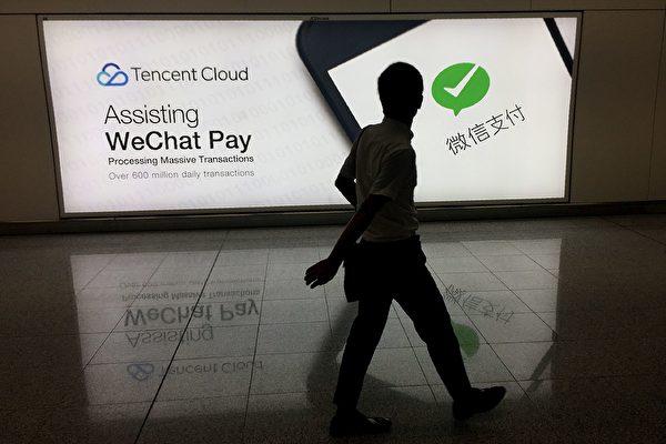위챗은 중국 최대 메신저 프로그램으로서 중국 국내 민중의 뉴스 획득 경로를 통제할 뿐만 아니라 해외 화교들에게도 심대한 영향을 주고 있다. (RICHARD A. BROOKS/AFP/Getty Images)