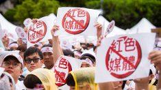 대만 23개 언론 '홍색매체' 논란..中 정부 차이잉원 비난 논평 '오탈자'까지 판박이
