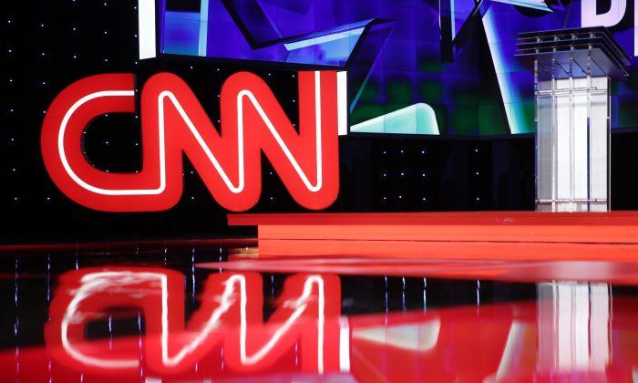 CNN 로고 | Alex Wong/Getty Images