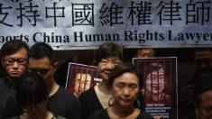"""미국·유럽의회 """"4년 전 중국의 인권변호사 체포작전, 잊지 않고 있다"""""""