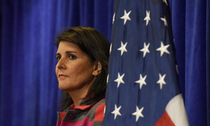 니키 헤일리 전 유엔 주재 미국 대사 2018.9.24 | Stephanie Keith / Getty Images