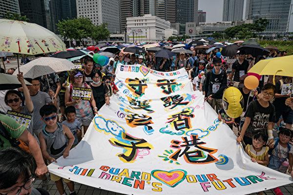 '아이들의 미래를 지키자' 시위 현장. 2019.8.10.   Anthony Kwan/Getty Images