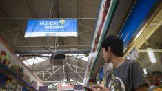 '빅브라더' 중국 공산당의 감시를 피하라..중국인들의 대처법