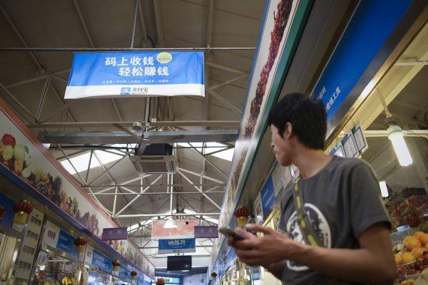 중국공산당은 빅데이터를 활용해 감시를 대대적으로 강화하고 있으나, 민간에서도 다양한 대처법을 개발하고 있다. | Wang Zhao/Getty Images