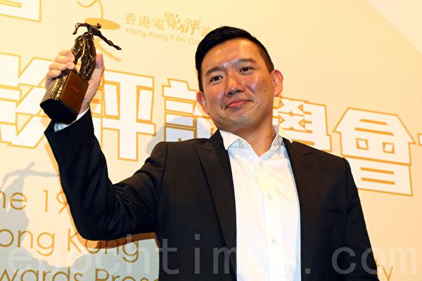 홍콩 영화배우 두원쩌(杜汶澤) | Epochtimes