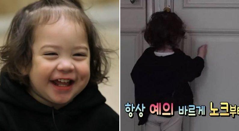 [좌][우] KBS '슈퍼맨이 돌아왔다'