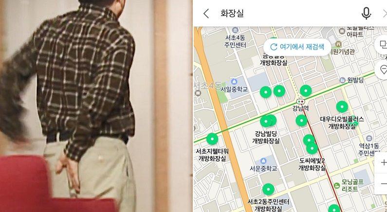[좌] 기사 내용과 관련 없는 사진 / 온라인 커뮤니티, [우] 네이버 지도